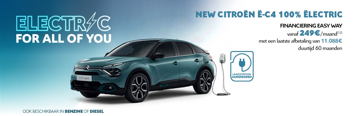 Citroën electric